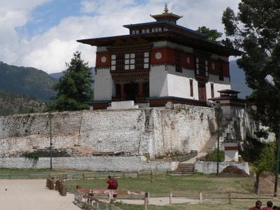 Dechen  Phodrang Monastic School  2 C  Thimphu