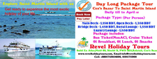 Explore Saint Martin Island Day Long Tour