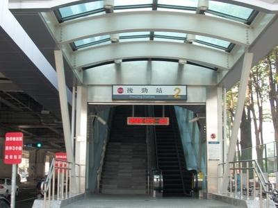 Houjing Station