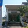 Caoya Station