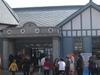Qishan Train Station