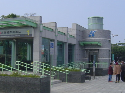 Kaohsiung International Airport Station