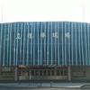 Kaohsiung Li De Baseball Stadium