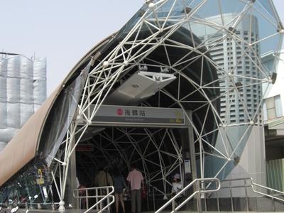 Houyi Station