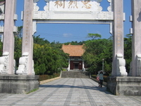 Kaohsiung Martyrs' Shrine