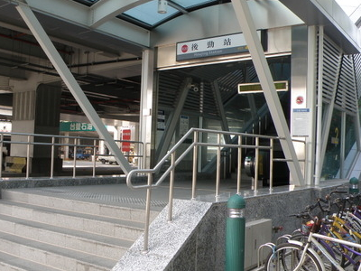 Exit  2 Of  Houjing  Station