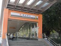 Weiwuying Station