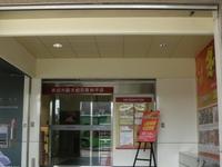 Cultural Center Station