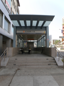 Exit 4 Of Sinyi Elementary School Station