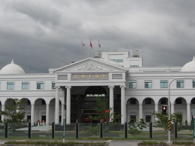 Hall Of  Kaohsiung  City  Council