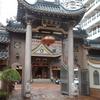 Hong Fa Temple