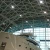 Interior Of Kaohsiung Exhibition Center