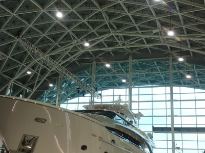 Interior Of  Kaohsiung  Exhibition  Center