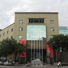 International Convention Center Kaohsiung