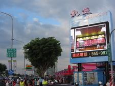 Kaisyuan Night Market In Kaohsiung