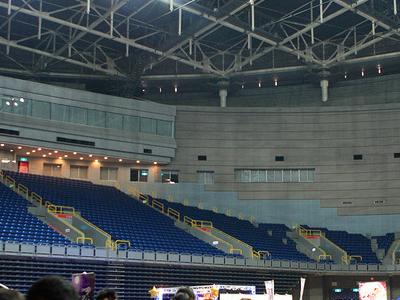 Kaohsiung  Arena  0 4