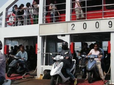 Kaohsiung  Cijin  Ferry  0 1