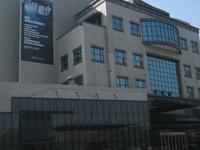 Kaohsiung City Music Hall