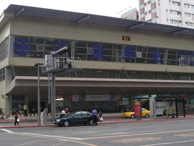 Kaohsiung  Station