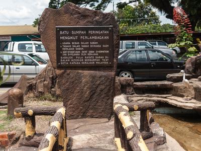 Keningau Oath Stone