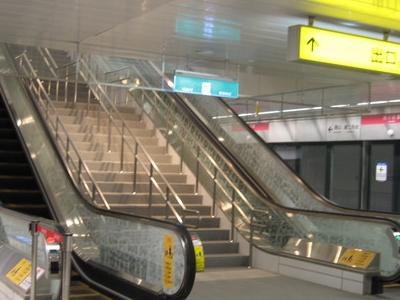 K M R T  Aozihdi  Station  0 2