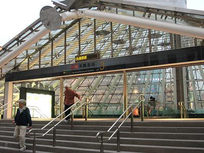 K M R T  Formosa  Boulevard  Station  0 9