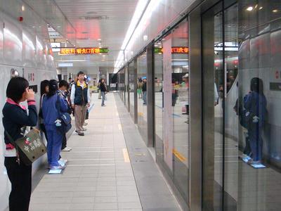 K M R T  Houyi  Station  0 1
