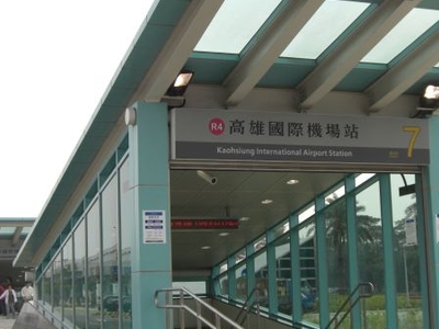 K M R T  Kaohsiung  International  Airport  Station