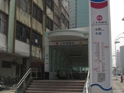K M R T  Sanduo  Shopping  District  Station  0 1