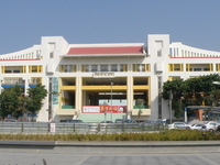 Chung Cheng Martial Arts Stadium
