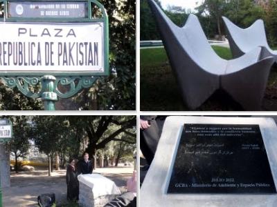 Plaza De Pakistan