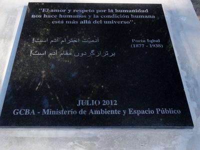 The Iqbal Plaque