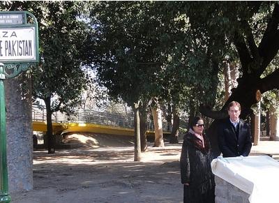 Allama Iqbal Plaque At The Plaza De Pakistan