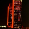 Akbank Tower