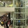 Sanduo Shopping District Station Platform