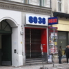 SO36 Entrance At Oranienstrasse