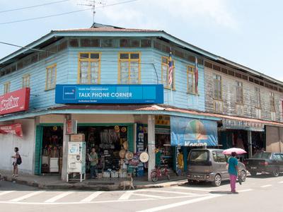 Tamparuli Town Centre