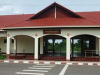 Thanaleng Railway Station