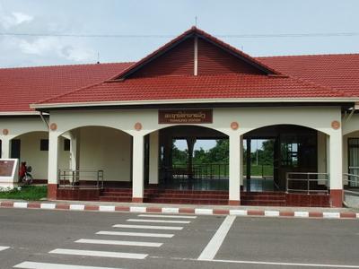 Thanaleng  Train  Station  Vientiane