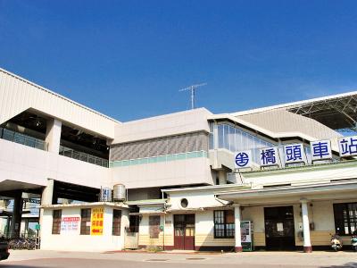 T R A  Ciao Tou  Station