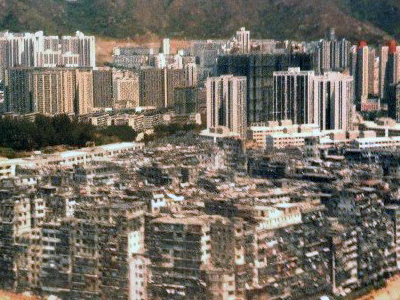 Kowloon Walled City - View