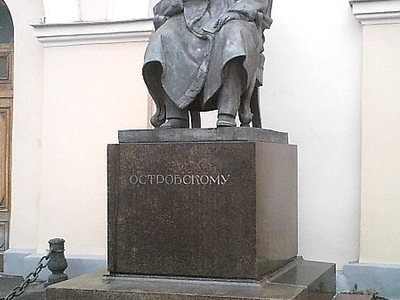 Monument To Alexander Ostrovsky At The Main Entrance