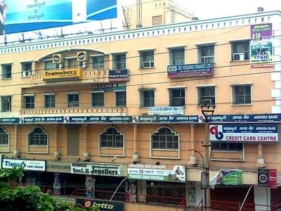 Andhra  Bank  Complex At  Visakhapatnam