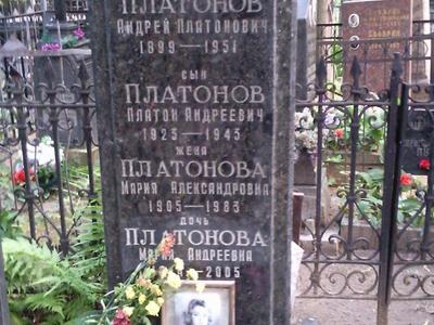 Andrei Platonov's Grave At Armenian Cemetery