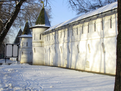 The Fortified Monastery