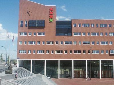 Stadsdeelkantoor ('District Office')