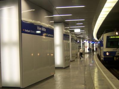 S-Bahn Platform At Wien Mitte Station
