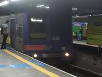 Santa Cruz Station
