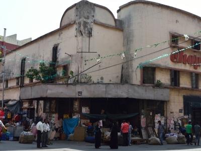 Chaplin Cinema Hogg  Street  Kolkata