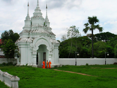 Entrance Gate Wat Suan Dok